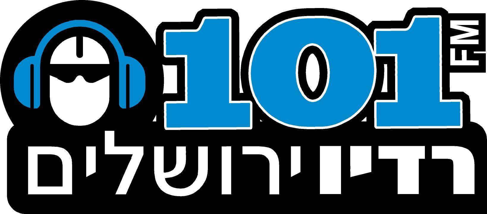 הפיראטים - ראיון ברדיו ירושלים - 7.12.2012