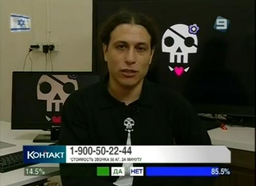 מפלגת הפיראטים ברוסית - Видео Партия пиратов